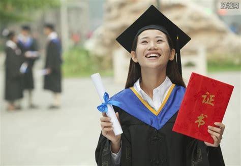 2021届高校毕业生预计909万人 该何去何从?-股城热点