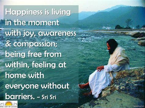 wisdom quotes  gurudev sri sri ravi shankar  art