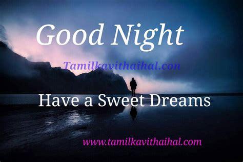 gud night msg dp whatsapp status  tamil sweet dream