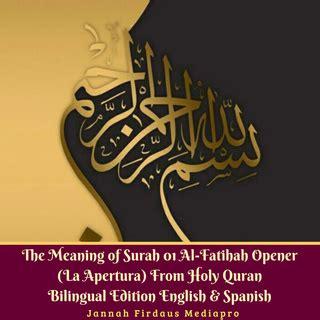 quran surah al fatiha gambar islami