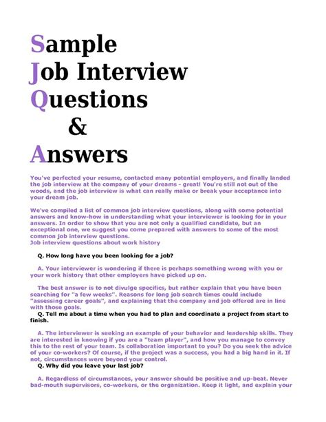 job interview questions and answers with exles job interview questions google search teaching english