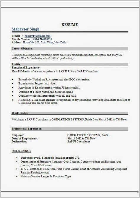 Coding Fresher Resume Format by Resume Format In Word For Bpo Fresher Resume Resume