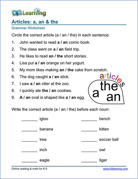articles worksheet sle