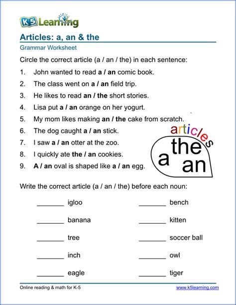 articles worksheet sle english english grammar