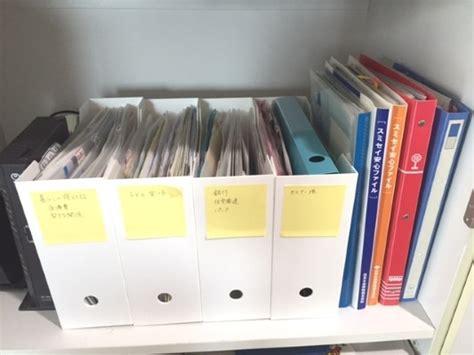 家庭の書類整理 収納用品 ファイルキャビネット編 ikea erik を見てきたよ ゆかちんと横浜の小さな家 整理収納 掃除 料理 暮らしのこと