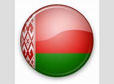 Круглые флаги всех стран мира на букву «b» в формате png