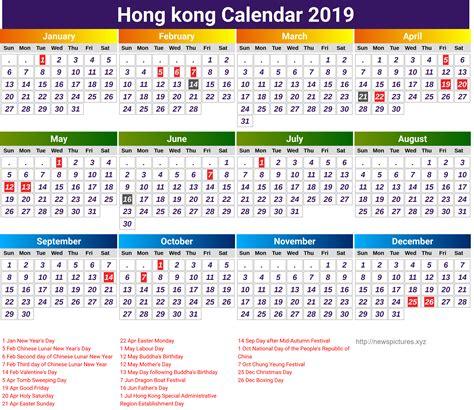 calendar hongkong images newspicturesxyz
