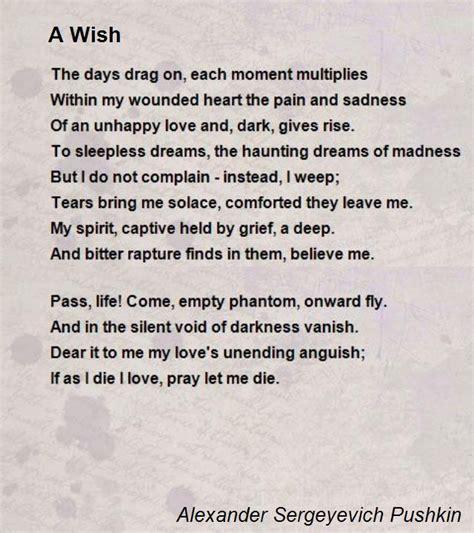 poem  alexander sergeyevich pushkin poem hunter