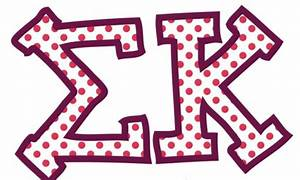 everything sigma kappa With kappa sigma greek letters