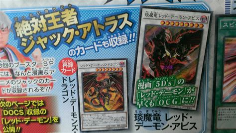 Yugioh Archfiend Deck 2015 by New Atlas And Archfiend Cards Info Thread