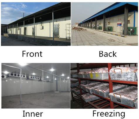 chambre froide prod groupe frigorifique pour chambre froide for buy