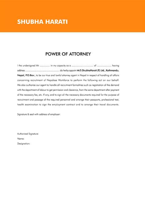 employer letterhead  printable letterhead