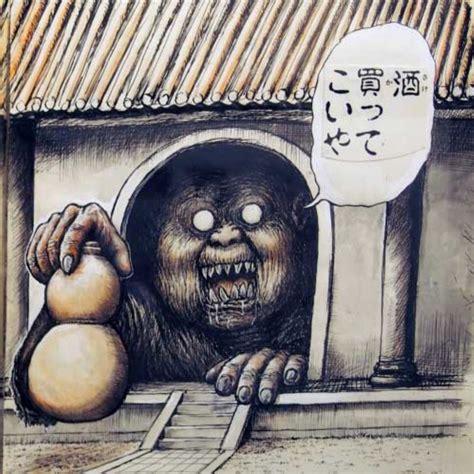 「酒買ってこいや」の漫画太郎画像