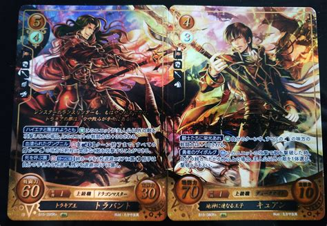 fire emblem cipher series  release serenes forest