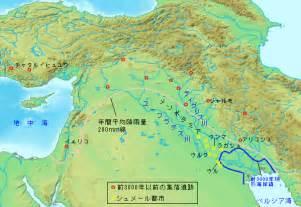 メソポタミア:肥沃な三日月地帯 : 10分で分かる世界史まとめ1:古代 ...