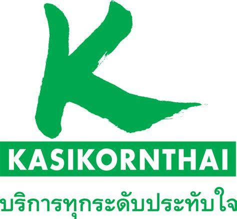 พนง.ธนาคารกสิกรไทยสาขาบ่อวิน ยืนยันแล้วผลตรวจติดเชื้อโควิด-19