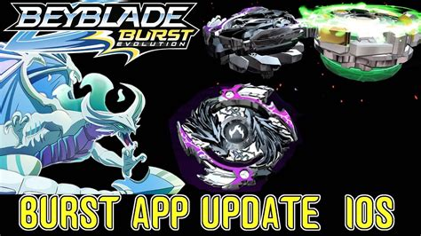 Find many great new & used options and get the best deals for hasbro e0956 beyblade burst evolution switch strike luinor l3 at the best online prices at ebay! NEW UPDATE BEYBLADE BURST APP IOS LÚINOR L2 JULY 10TH - YouTube
