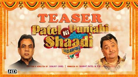 Patel Ki Punjabi Shaadi Movie Review And Rating Hit Or