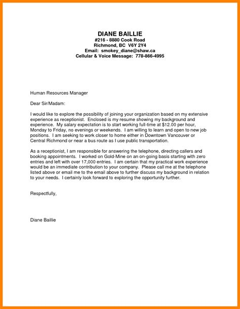 Hr Assistant Cover Letter No Experience by Cover Letter Human Resources No Experience Hr Assistant