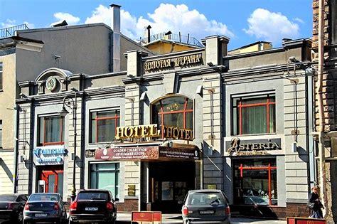 golden garden hotel in st petersburg deluxe small hotel