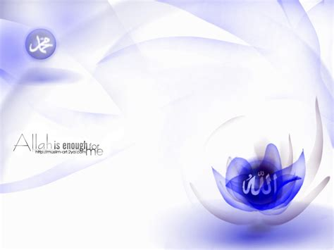 anime nuansa islam update gambar kaligrafi islami