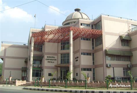 Ahmedabad municipal corporation sahayak staff nurse exam pattern. Municipal Corporation Office Patiala- Apna Patiala