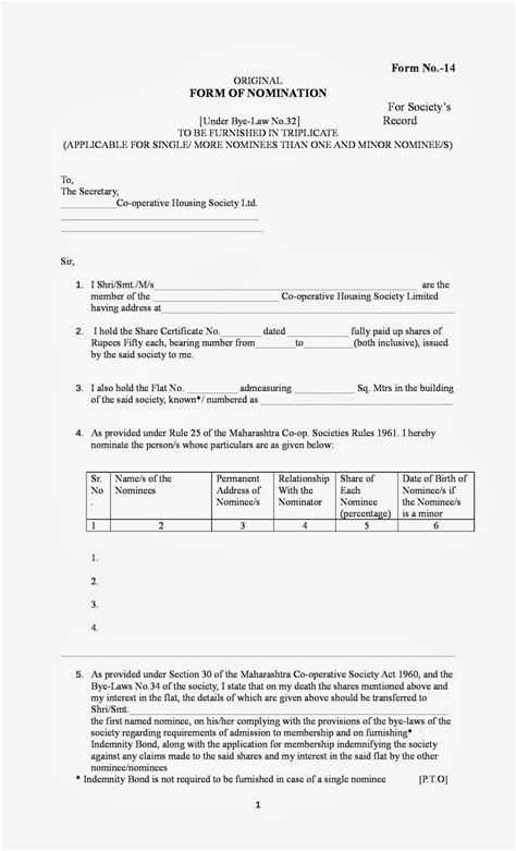 housing society maharashtra nomination forms