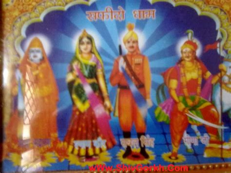 sabal singh bawari wallpaper shivgorkhcom