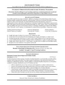 exles of teachers resume teaching resume cv template resume exles