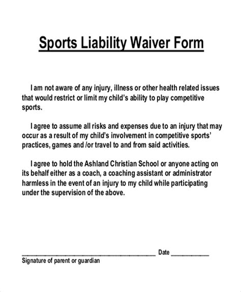 images  softball medical release  waiver form