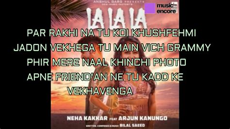 Neha Kakkar Ft. Arjun Kanungo