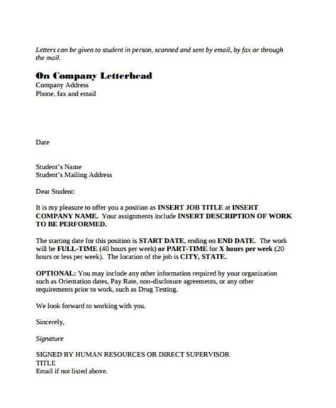 appointment letter format part time 28 images employee