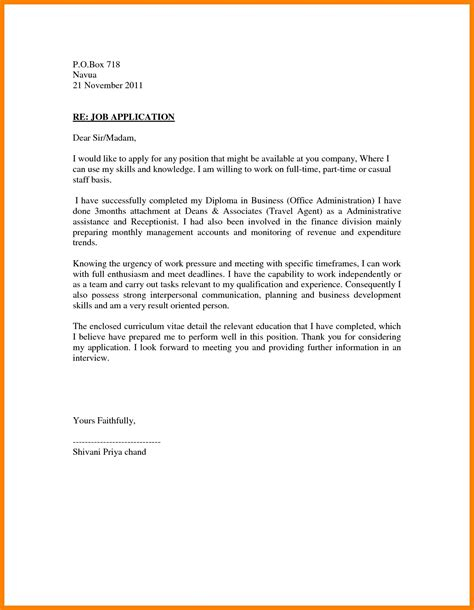 sle application letter   position  letter