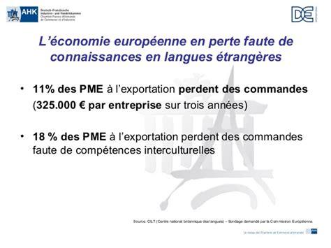 chambre de commerce et d industrie franco allemande madame riegler poyer de la chambre franco allemande de