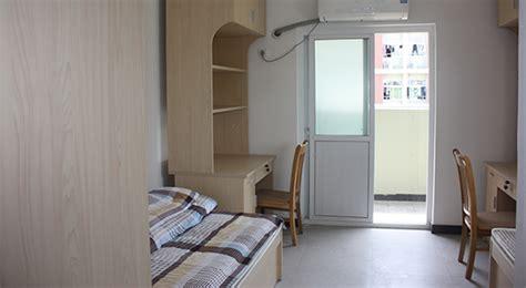ningbo university accommodation book ningbo university