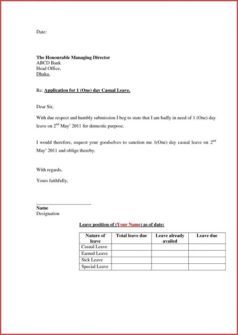 day leave application  office  format  school