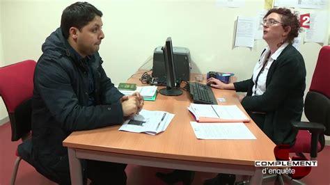 entretien bureau des naturalisations