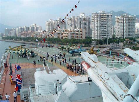 top 10 cuisines of the shenzhen minsk aircraft carrier photo shenzhen