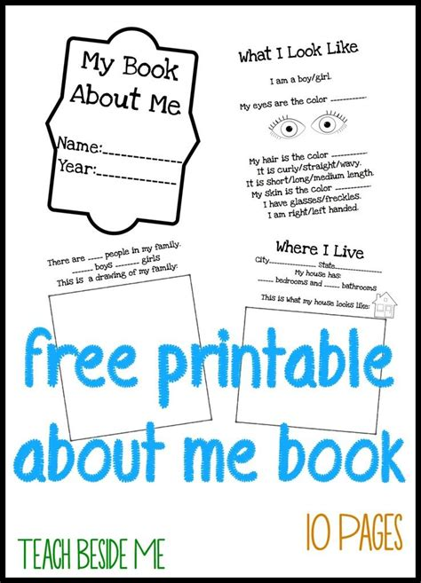 about me books for all about me book all 429 | 93b53b4f045677c00c6315550b970df5