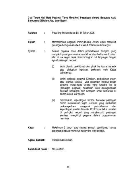 contoh surat permohonan cuti tanpa rekod contoh surat