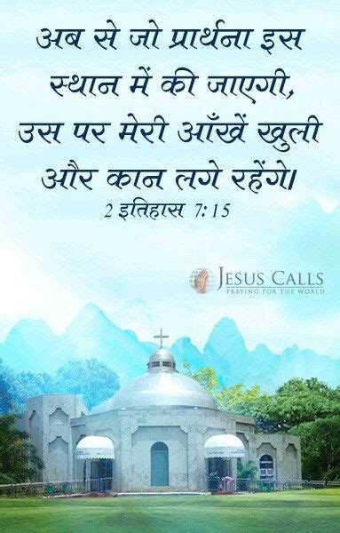 19 come, follow me, jesus said, and i will send you out to fish for people. 20 at once they left their nets and followed him. Pin by anu on jesus calls (With images) | Jesus bible, Jesus quotes, Bible text