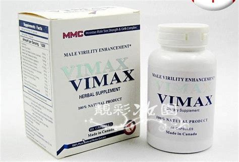 canada vimax herbal supplyment 60pills manufacturer