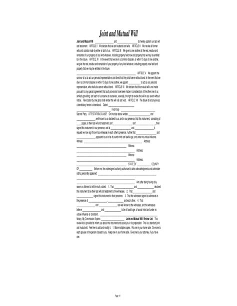 joint  mutual  sample form