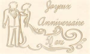 39 ans de mariage carte anniversaire mariage 50 ans virtuelle gratuite à imprimer