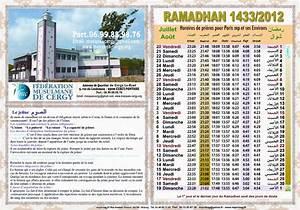 badoo rencontre en ramadan france