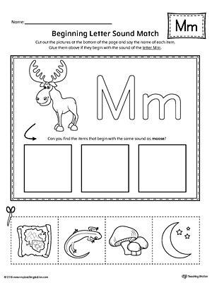 lowercase letter m styles worksheet myteachingstation