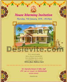 house  design  house warming invitation card