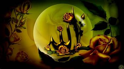 Allah Names Wallpapers Islamic Screen Word Rose