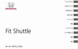 2014 Honda Fit Shuttle Owners Manual