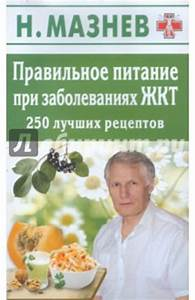 На сколько можно похудеть на кремлевской диета за неделю